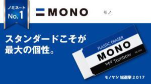 1_mono.jpgのサムネイル画像
