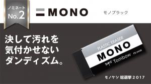 2_monoblack.jpg