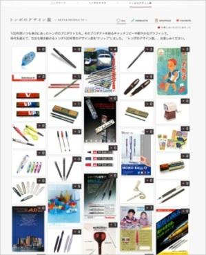 100th_design_1.jpg