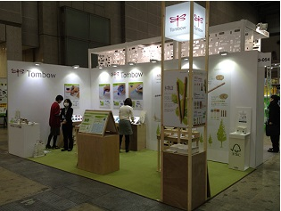 2012ecoproducts.jpg