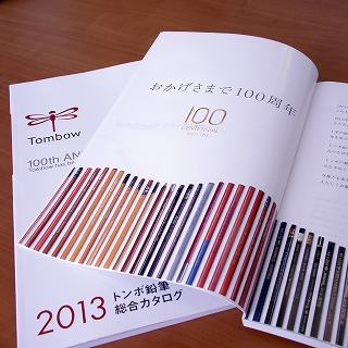 20130107_1.jpg