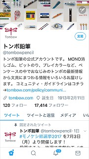 20170630_1.jpg