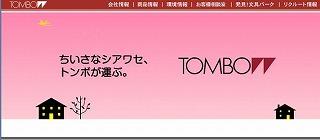 HP-TOP.jpg