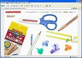 KODOMONO_web.jpg