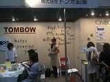 hobby_0063.jpg