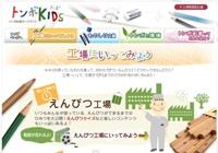 kids_koujyou.jpg