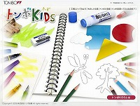kids_top2.jpg