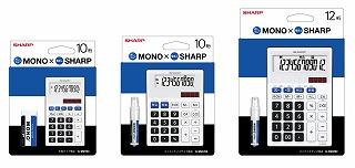 sharp_mono_2.jpg