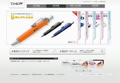 tombow_product.jpg