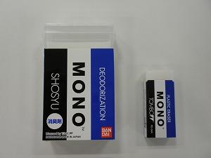 miniP5290001.jpg