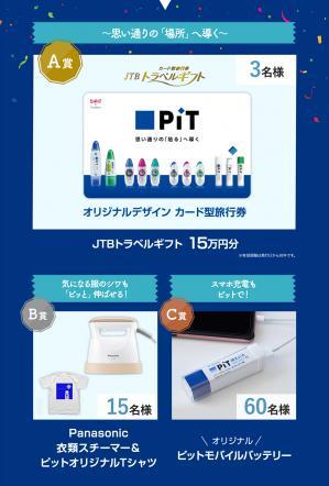 present-img01.jpg