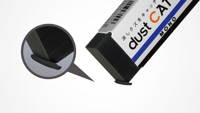 Ластик Tombow Mono Dust Catch собирает за собой собственные останки. Благодаря специальной формуле полимера, небольшие кусочки прилипают в процессе стирания к ластику (а не остаются на бумаге).