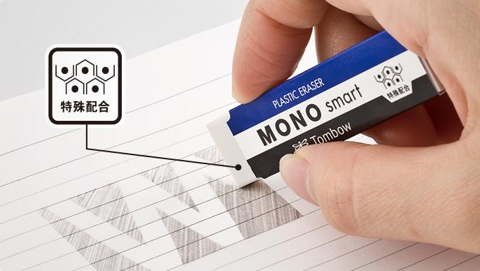 Ластик Tombow Mono Smart изготовлен из специально разработанного состава эластомера.