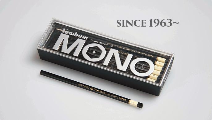 Первый карандаш из серии Tombow Homo-Graph «MONO», выпускаемый с 1963 года.