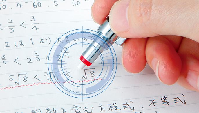 Комплект из трех сменных ластиков для механических карандашей Tombow Mono Graph ZeroSH-MGU.  Диаметр ластика 2,3 мм, длина 25 мм.  Изготовлены ластики в Южной Корее.