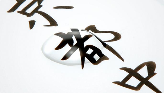 Ручки Tombow Fudenosuke Color содержат пигментные чернила на водной основе, водо- и светостойкие.