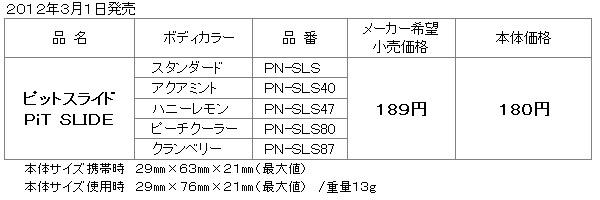 img120222_05