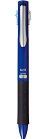 ブルー BC-TRL41