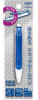 サファイアブルー BC-SCP40