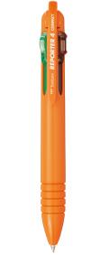 アクティブオレンジ BC-FSRC54