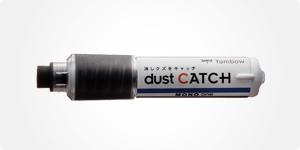 dust CATCH × MONO one