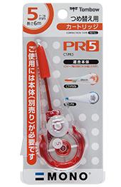 5mm テープ幅 CT-PR5