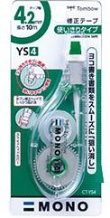 4.2mmテープ幅 CT-YS4
