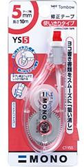 5mmテープ幅 CT-YS5