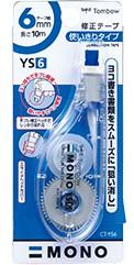 6mmテープ幅 CT-YS6