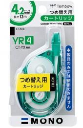 テープ幅:4.2mm 容量:12m CT-YR4