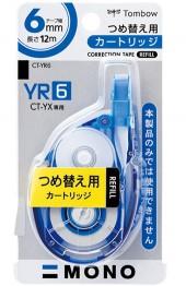 テープ幅:6mm 容量:12m CT-YR6