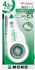 テープ幅:4.2mm 容量:12m CT-CX4
