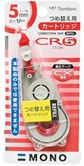 テープ幅:5mm 容量:12m CT-CR5