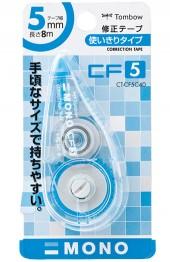テープ幅:5mm 容量:8m CT-CF5C40