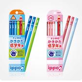 ippo! 低学年用かきかたえんぴつ(三角、六角)