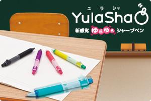 Yulasha