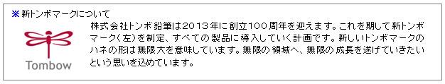 img111024_11