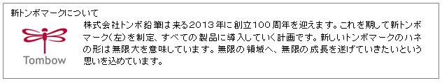 img120206_07