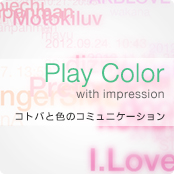 special_playcolor