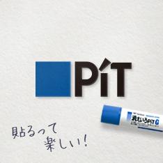 top_bnr_pit