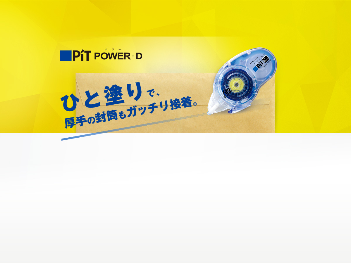 top_index_pit_powerd