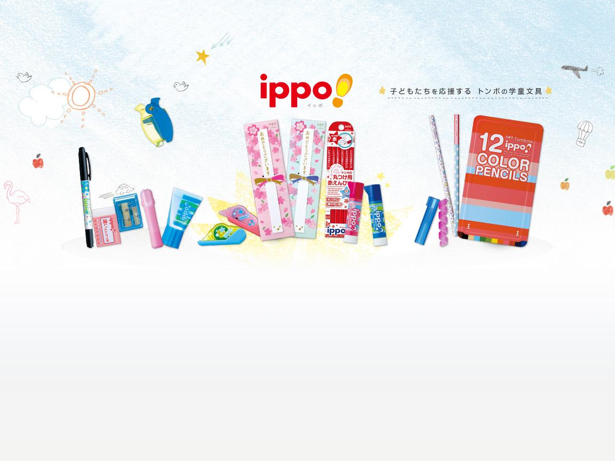 top_ippo141111