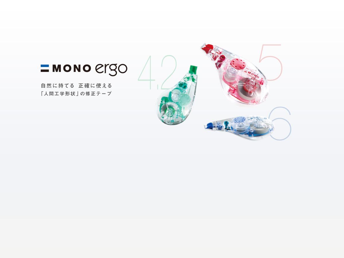 top_monoergo201507
