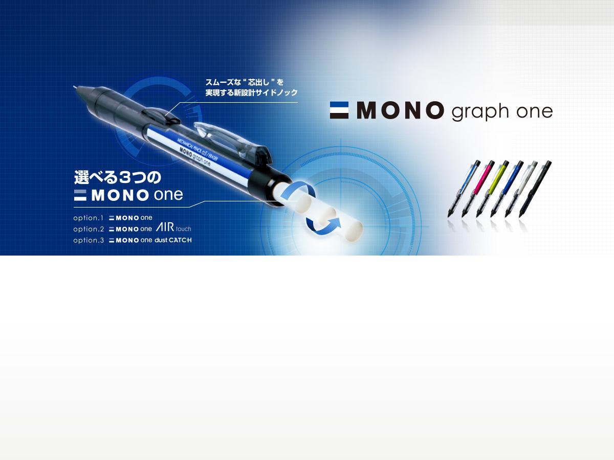 top_monographone