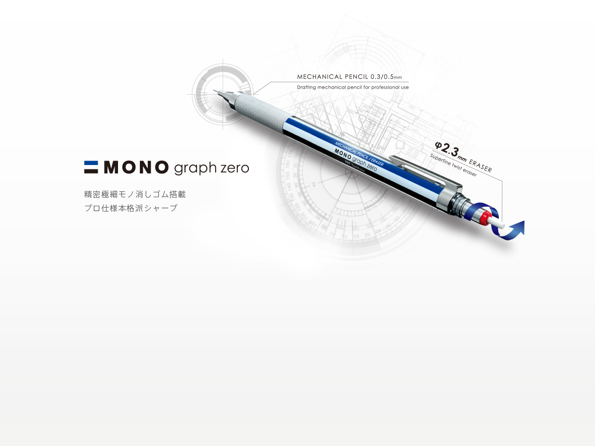 top_monographzero