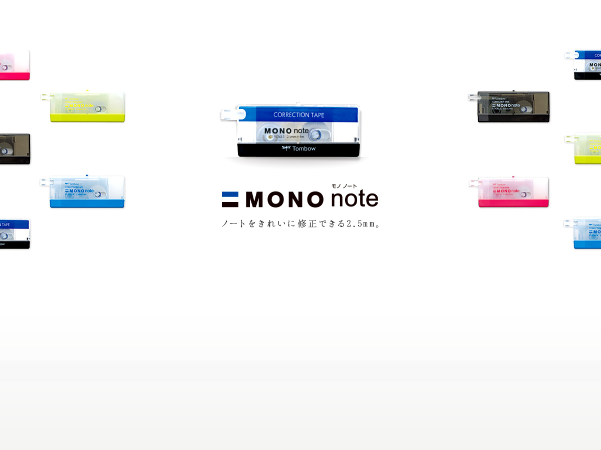 top_mononote