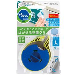 ペタッツハンディL ブルー PD-HK14