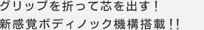 OLNO SWIFT/オルノスイフト