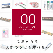 special_100th_s