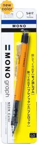 ネオンオレンジ DPA-134D